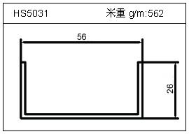冷拔管铝型材HS5031