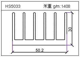冷拔管铝型材HS5033
