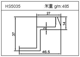 冷拔管铝型材HS5035