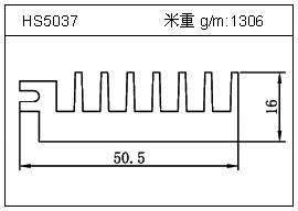 冷拔管铝型材HS5037