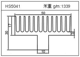 加热器铝型材HS5041
