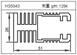 加热器铝型材HS5043