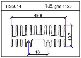 加热器铝型材HS5044