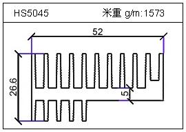 加热器铝型材HS5045