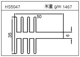 加热器铝型材HS5047