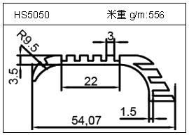 加热器铝型材HS5050