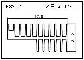 加热器铝型材HS6001