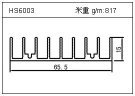 加热器铝型材HS6003
