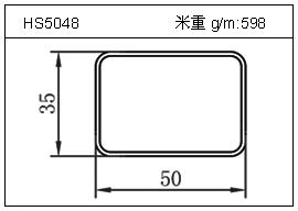 加热器铝型材HS5048