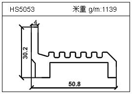 加热器铝型材HS5053