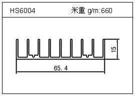 加热器铝型材HS6004