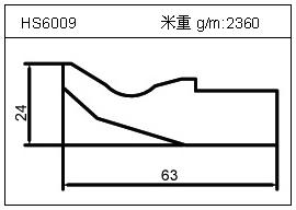 冷凝器铝型材HS6009