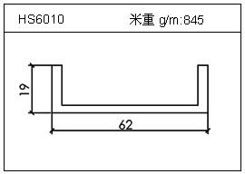 冷凝器铝型材HS6010