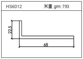 冷凝器铝型材HS6012