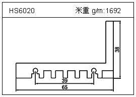 冷凝器铝型材HS6020