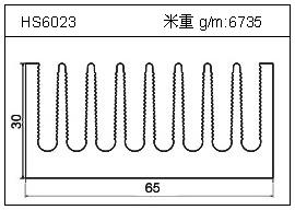 变频器铝型材HS6023