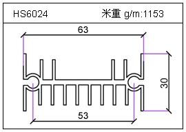 变频器铝型材HS6024