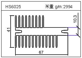 变频器铝型材HS6025