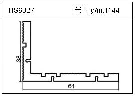 变频器铝型材HS6027