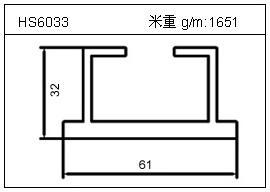 变频器铝型材HS6033