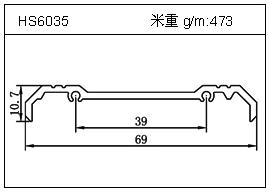 变频器铝型材HS6035