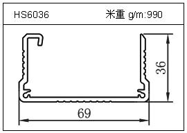 变频器铝型材HS6036