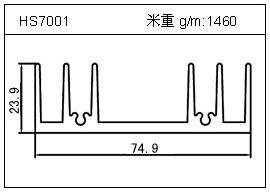 变频器铝型材HS7001