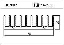 变频器铝型材HS7002