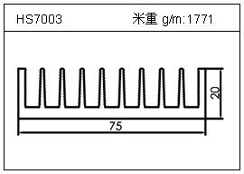 变频器铝型材HS7003