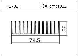 变频器铝型材HS7004