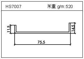变频器铝型材HS7007