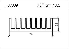 变频器铝型材HS7009