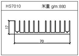 变频器铝型材HS7010