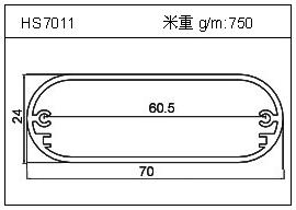 变频器铝型材HS7011