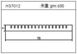 变频器铝型材HS7012