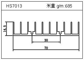 变频器铝型材HS7013