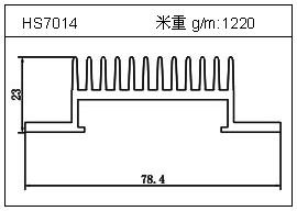 变频器铝型材HS7014