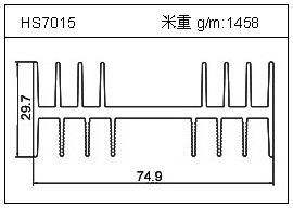 变频器铝型材HS7015