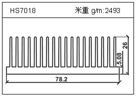 变频器铝型材HS7018