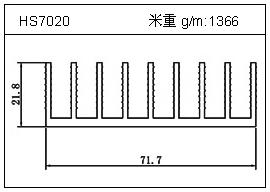 变频器铝型材HS7020