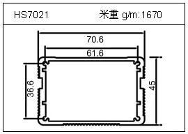 变频器铝型材HS7021