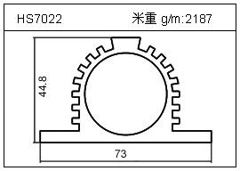 变频器铝型材HS7022
