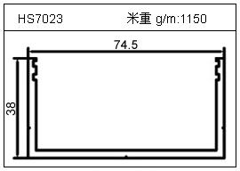 路灯铝型材HS7023