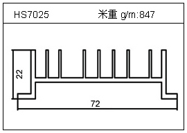 路灯铝型材HS7025