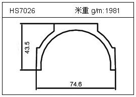 路灯铝型材HS7026