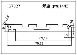 路灯铝型材HS7027