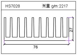 路灯铝型材HS7028
