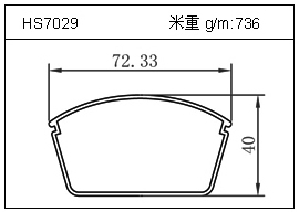 路灯铝型材HS7029