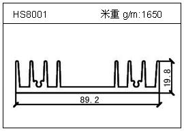 路灯铝型材HS8001