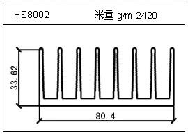 路灯铝型材HS8002